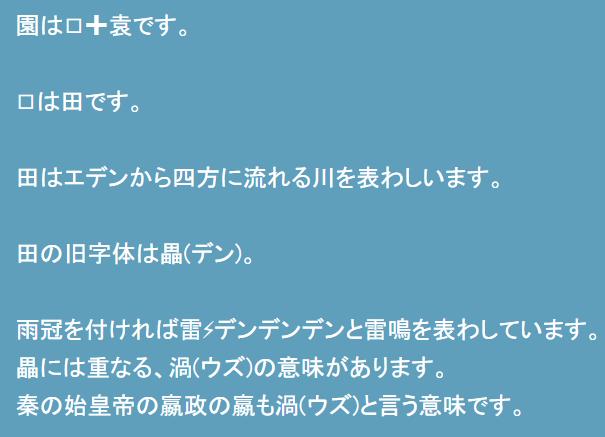 渦-min