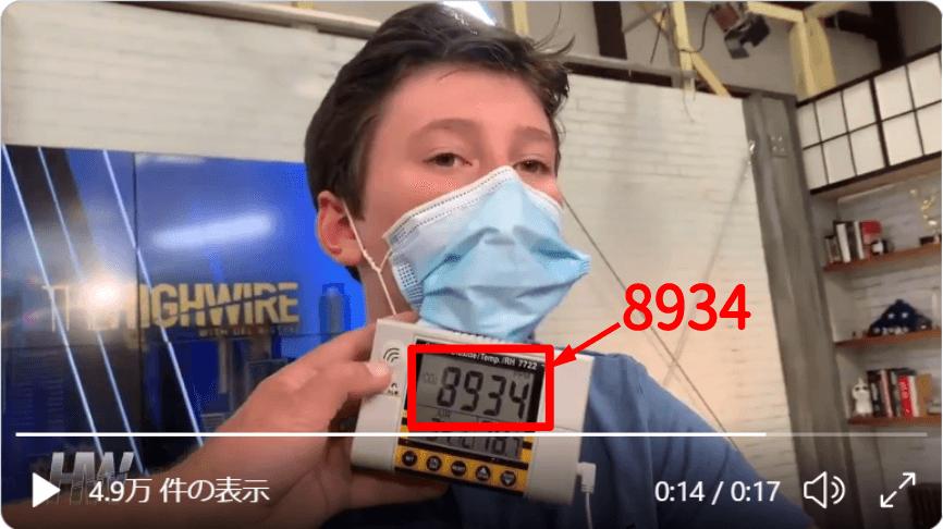 マスク二酸化炭素濃度